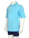 Sun Protection Polo Shirt Short Sleeved